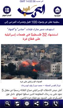 العرب اليوم  أخبار عربية وعالمية