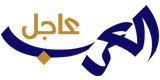 العرب اليوم