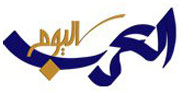 العرب اليوم - 404 page not found
