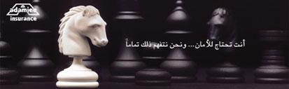 العرب اليوم - أخبار  البيئة   عالم الحيوان  العرب اليوم